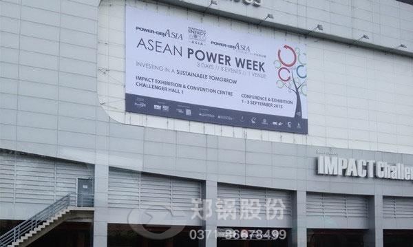 郑锅亮相泰国曼谷2015年亚洲电力展览会